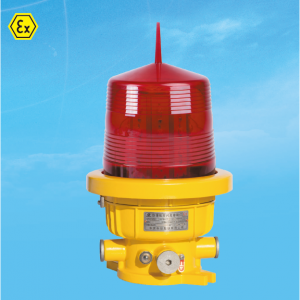BSZD81 Series Explosion-proof Caution Lights (IIC)