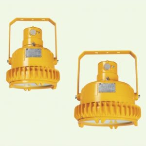 HRJ Emergency LED